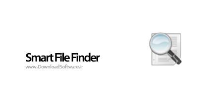دانلود Smart File Finder نرم افزار جستجو هوشمند فایل در ویندوز