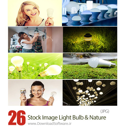 دانلود تصاویر با کیفیت لامپ کم مصرف و طبیعت - Stock Image Light Bulb And Nature
