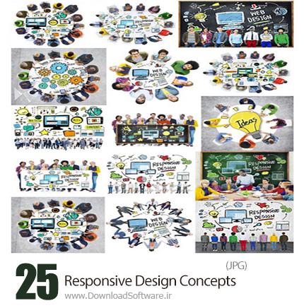 دانلود تصاویر مفهومی طراحی پاسخ، انتقاد و پیشنهاد، کار گروهی و ... - Stock Photo Responsive Design Concepts