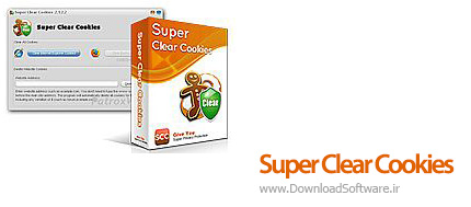 Super-Clear-Cookie-cover
