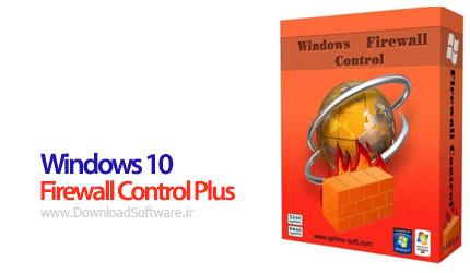 دانلود Windows 10 Firewall Control Plus – کنترل فایروال ویندوز 10