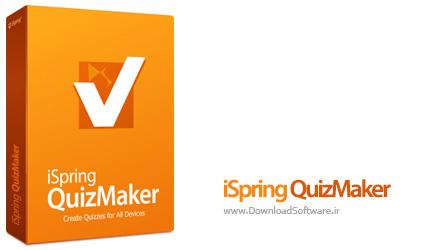 دانلود iSpring QuizMaker نرم افزار طراحی آزمون