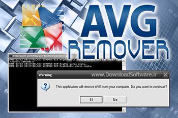 دانلود AVG Remover نرم افزار حذف محصولات شرکت AVG
