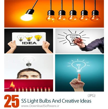 دانلود تصاویر با کیفیت لامپ روشن و ایده های خلاقانه از شاتر استوک - Amazing ShutterStock Light Bulbs And Creative Ideas