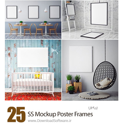 دانلود تصاویر با کیفیت موکاپ یا قالب پیش نمایش فریم پوستر از شاتر استوک - Amazing ShutterStock Mockup Poster Frames