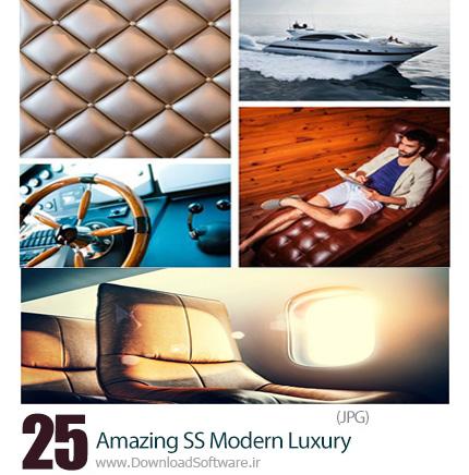 دانلود تصاویر با کیفیت تصاویر با کیفیت زندگی لوکس و مدرن از شاتر استوک - Amazing ShutterStock Modern Luxury