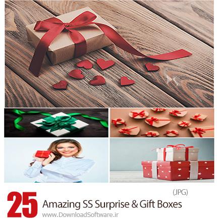 دانلود تصاویر با کیفیت سورپرایز و جعبه های هدیه از شاتر استوک - Amazing ShutterStock Surprise And Gift Boxes