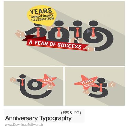 دانلود تصاویر وکتور تایپوگرافی عددهای مختلف سالگرد - Anniversary Typography
