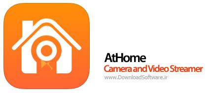 دانلود AtHome Camera and Video Streamer نرم افزار نظارت بر کودکان در خانه با دوربین