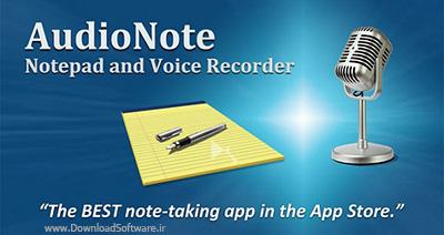 دانلود AudioNote نرم افزار نوت برداری و ضبط صدای سخنران