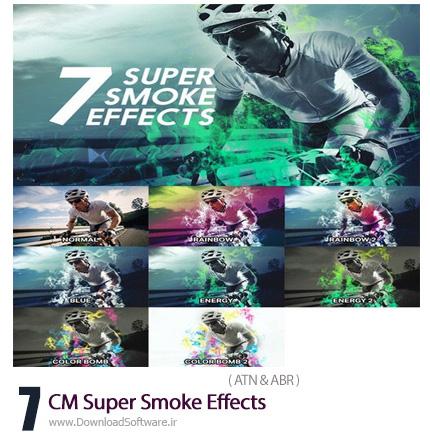 دانلود 7 اکشن فتوشاپ ایجاد افکت دودهای رنگی متنوع بر روی تصاویر - CM 7 Super Smoke Effects