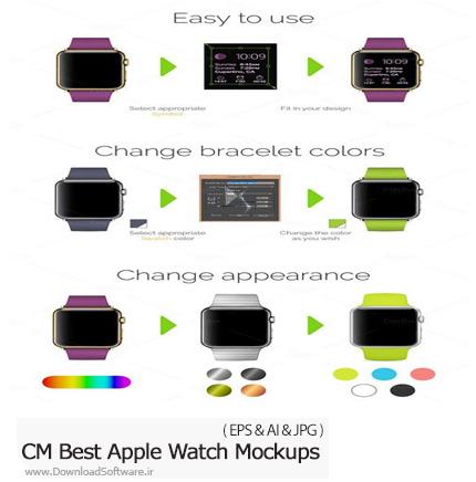 دانلود تصاویر وکتور قالب آماده ساعت های متنوع اپل - CM Best Vector Apple Watch Mockups