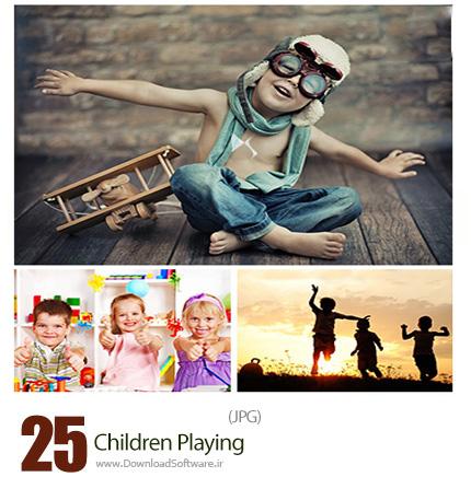 دانلود تصاویر با کیفیت کودکان در حال بازی - Children Playing