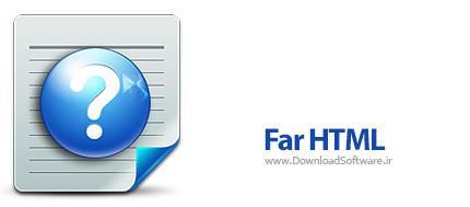 دانلود FAR HTML - نرم افزار ساخت فایل راهنمای اچ تی ام ال
