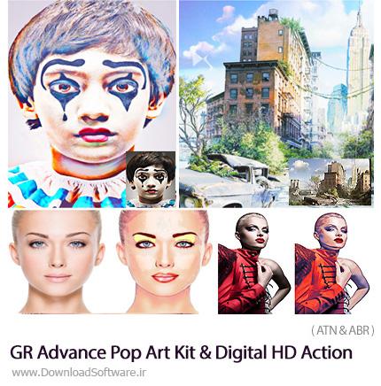 دانلود 2 اکشن فتوشاپ ایجاد افکت رنگ های اچ دی دیجیتال و افکت هنری پاپ آرت بر روی تصاویر از گرافیک ریور - GraphicRiver Advance Pop Art Kit And Digital HD Action