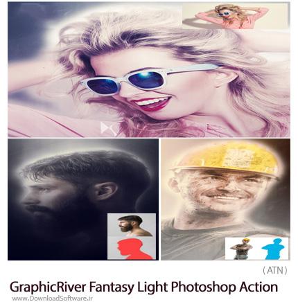 دانلود اکشن فتوشاپ ایجاد افکت نور فانتزی بر روی تصاویر از گرافیک ریور - GraphicRiver Fantasy Light Photoshop Action
