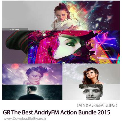 دانلود مجموعه بهترین اکشن های فتوشاپ با افکت های متنوع از گرافیک ریور - GraphicRiver The Best AndriyFM Action Bundle 2015