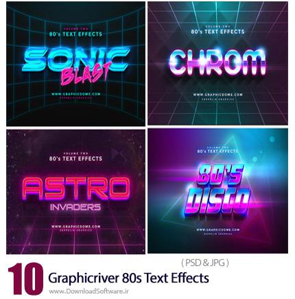 دانلود مجموعه تصاویر لایه باز افکت های متنوع متن از گرافیک ریور - Graphicriver 80s Text Effects
