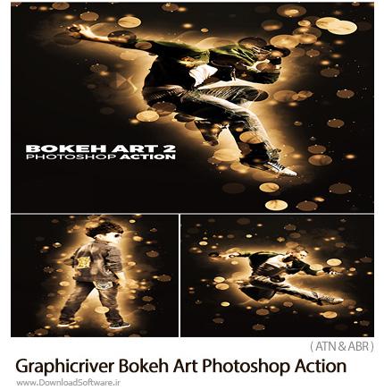 دانلود اکشن فتوشاپ ایجاد افکت بوکه هنری بر روی تصاویر از گرافیک ریور - Graphicriver Bokeh Art Photoshop Action