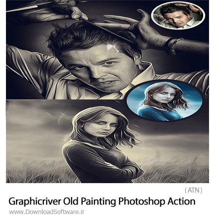 دانلود اکشن فتوشاپ ایجاد افکت نقاشی قدیمی بر روی تصاویر از گرافیک ریور - Graphicriver Old Painting Photoshop Action