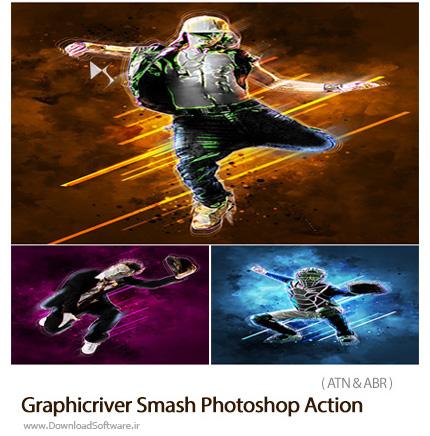 دانلود اکشن فتوشاپ ایجاد افکت خطوط شکسته بر روی تصاویر از گرافیک ریور - Graphicriver Smash Photoshop Action