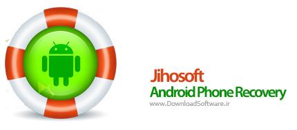 دانلود Jihosoft Android Phone Recovery نرم افزار بازیابی اطلاعات اندروید