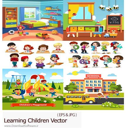 دانلود تصاویر وکتور کودکان در حال یادگیری و درس خواندن - Learning Children Vector