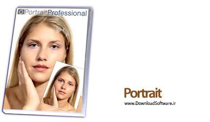 دانلود Portrait Pro Standart - نرم افزار زیبا سازی عکس چهره
