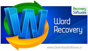 دانلود RS Word Recovery + Portable نرم افزار بازیابی فایل های ورد