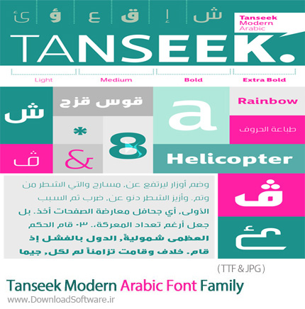 دانلود فونت عربی مدرن تنسیک - Tanseek Modern Arabic Font Family