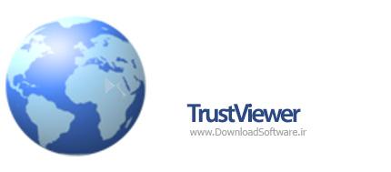 دانلود TrustViewer Portable نرم افزار دسترسی به ریموت دسکتاپ