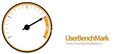 دانلود UserBenchMark portable نرم افزار ارزیابی کارایی کامپیوتر