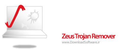 دانلود Zeus Trojan Remover نرم افزار حذف تروجان ها