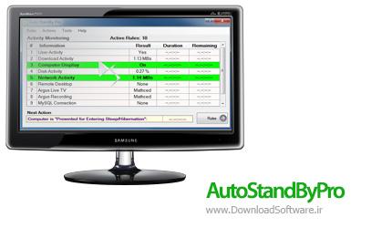 دانلود AutoStandByPro نرم افزار مدیریت برق کامپیوتر