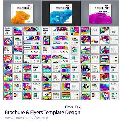 دانلود تصاویر وکتور قالب آماده بروشور و فلایر های فانتزی - Brochure And Flyers Template Design In Vector From Stock