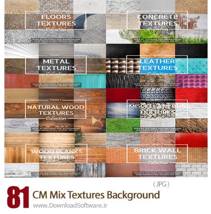 دانلود 81 تکسچر متنوع گرانج، کاشی، دیوار، چرم، چوب و ... - CM 1 Mix Textures Background