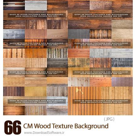 دانلود 66 تکسچر چوبی متنوع - CM 66 Wood Texture Background