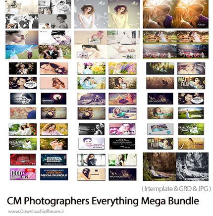 دانلود مجموعه افکت های فتوشاپ لایتروم برای عکاسی و تکسچر بوکه و گرادینت های متنوع - CM Photographers Everything Mega Bundle