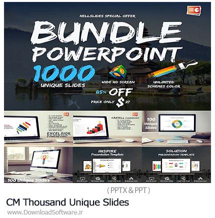 دانلود مجموعه قالب آماده تجاری پاورپوینت - CM Thousand Unique Slides