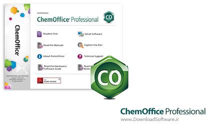 دانلود ChemOffice Pro 15 Ultra Suite نرم افزار طراحی ترکیبات شیمیایی و ساختار های مولکولی