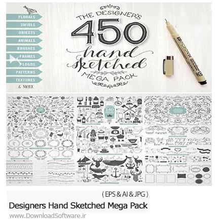 دانلود مجموعه تصاویر وکتور عناصر طراحی دستی متنوع بنر، قاب و حاشیه، تکسچر، براش و ... - Designers Hand Sketched Mega Pack