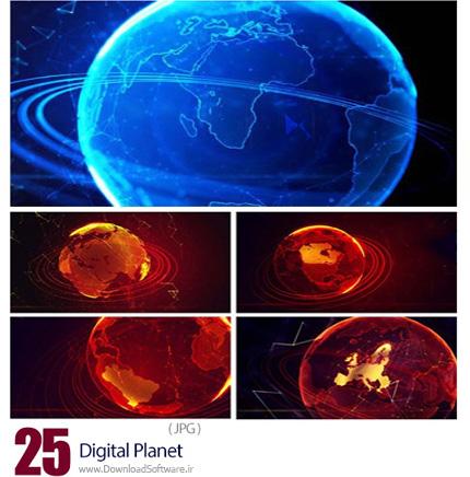 دانلود تصاویر با کیفیت سیاره دیجیتالی زمین - Digital Planet