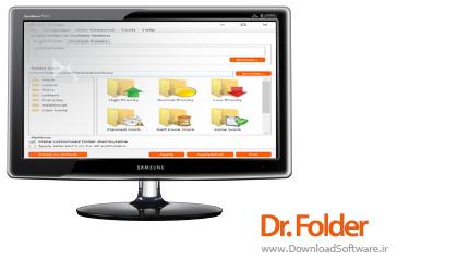 دانلود نرم افزار Dr. Folder - برنامه مدیریت آیکون