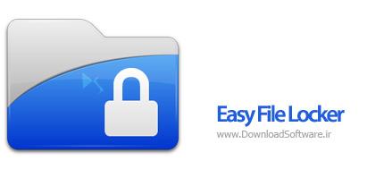 دانلود Easy File Locker نرم افزار محافظت از اطلاعات