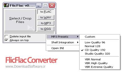 دانلود FlicFlac Converter نرم افزار  مبدل سریع فایل های صوتی
