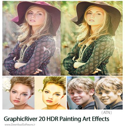 دانلود 20 اکشن فتوشاپ ایجاد افکت هنری نقاشی بر روی تصاویر از گرافیک ریور - GraphicRiver 20 HDR Painting Art Effects Photoshop Action