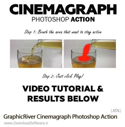 دانلود اکشن فتوشاپ ایجاد افکت سینماگراف یا ساخت تصاویر متحرک از گرافیک ریور - GraphicRiver Cinemagraph Photoshop Action