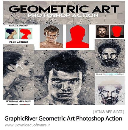 دانلود اکشن فتوشاپ ایجاد افکت هنری اشکال هندسی بر روی تصاویر از گرافیک ریور - GraphicRiver Geometric Art Photoshop Action