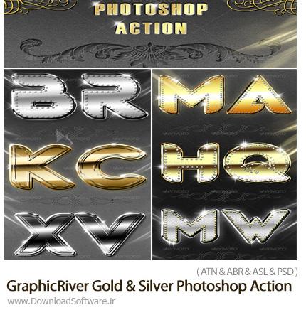 دانلود اکشن فتوشاپ ایجاد افکت طلایی و فلزی بر روی متون و اشکال از گرافیک ریور - GraphicRiver Gold And Silver Photoshop Action