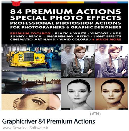 دانلود مجموعه اکشن فتوشاپ با 84 افکت متنوع از گرافیک ریور - Graphicriver 84 Premium Actions